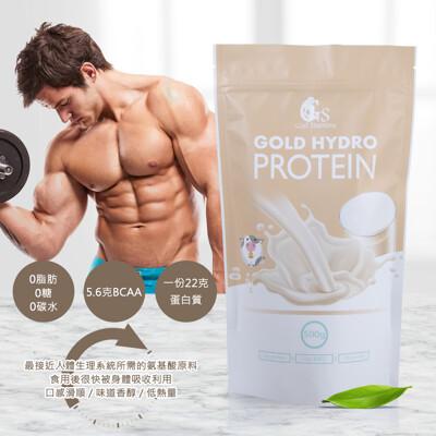 GS水解乳清高蛋白-牛奶(1磅/500g/20份) /乳清/girlstamina/on (6折)