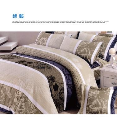 【韋恩寢具】暖情之語五件式鋪棉床罩組-加大 (5.4折)