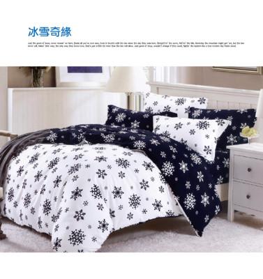 【韋恩寢具】蘭夢緣五件式鋪棉床罩組-雙人 (5.6折)