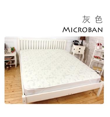 【韋恩寢具】Microban 平單式防污抗菌保潔墊-雙人 (4折)