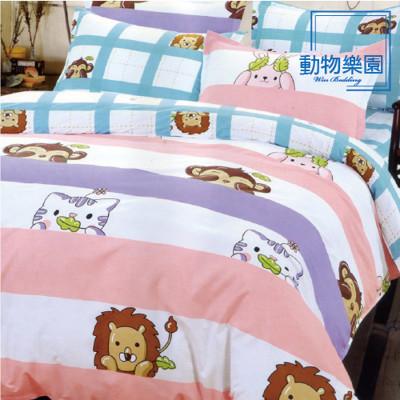 【韋恩寢具】雲柔絲淘氣樂園兩用被床包組-雙人 (3.8折)