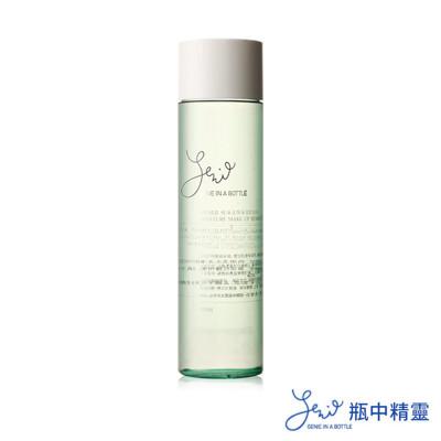 【Genie 瓶中精靈】極淨活顏保濕卸妝水(即期品) (2.5折)