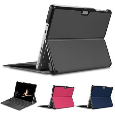 微軟 Microsoft Surface GO2 10.5吋 專用高質感可裝鍵盤平板電腦皮套 保護套 (6.5折)