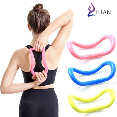升級凸點按摩款 ILIAN 健身瑜珈環 魔力圈 伸展曲線鍛鍊 伸展曲線圈 輕巧好攜帶 運動塑形好幫手
