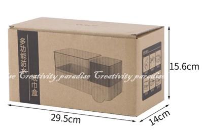 防水紙巾盒  衛浴室抽取式衛生紙架 捲筒式紙巾架 衛生棉收納盒 垃圾袋抽取盒 置物盒 (3.9折)