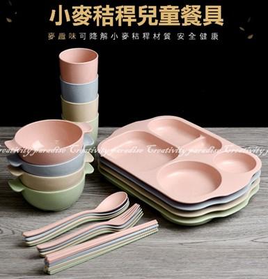 麥秸六件套韓系北歐環保無毒麥纖維分格餐盤杯子碗筷子湯匙叉子兒童餐具6 件組