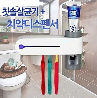 紫外線牙刷架組-自動擠牙膏器+五位殺菌牙刷架套裝組 5位牙刷紫外線燈管消毒器 (3.3折)