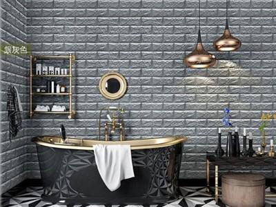 立體文化石壁紙  17色  厚0.5cm 3D仿磚塊防水隔音牆紙牆貼 有背膠磚紋壁貼  臥室客廳背景 (2.4折)