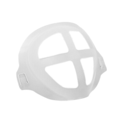 口罩支撐架  成人款 3D透氣口罩支架 立體口罩支撐架 防悶透氣防護口罩內托支架 (2折)
