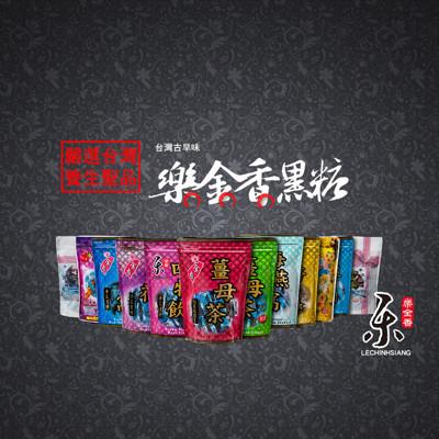 【樂金香】SGS認證 台灣手工黑糖 薑母茶 玫瑰四物 黑糖海燕窩 桂圓紅棗 四合一薑母 蔓越莓海燕窩 (6.7折)