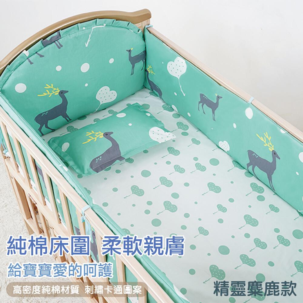 純棉精美刺繡卡通圖案床圍五件組 精靈麋鹿款