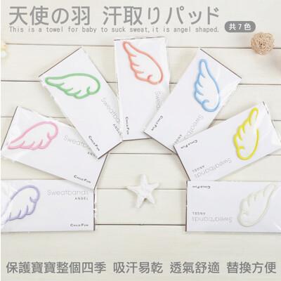 吸汗巾/墊背巾 寶寶天使翅膀造型四層紗布吸汗隔熱墊背 (1.6折)