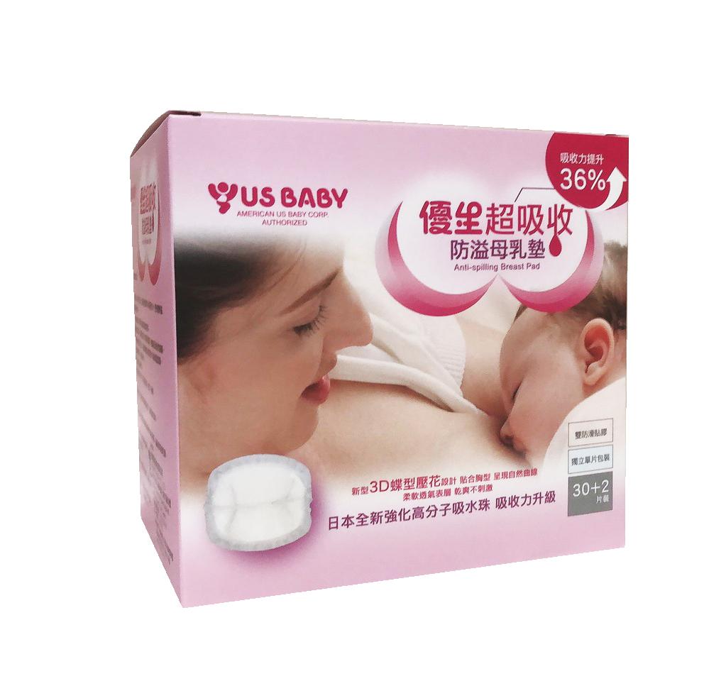 優生超吸收防溢母乳墊30+2片入