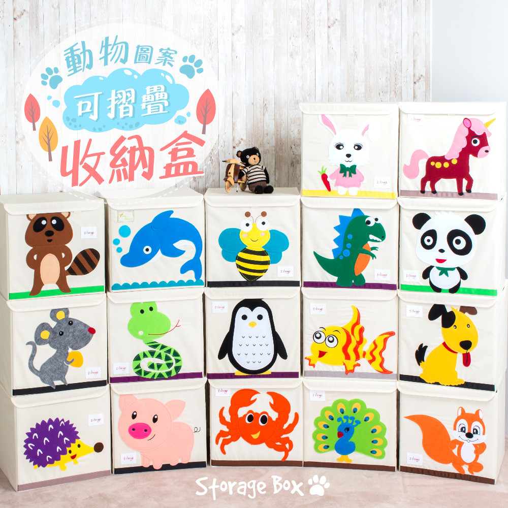 17款-刺繡動物收納箱 掀蓋收納箱