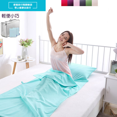 7色保潔保暖行動式睡袋 (2.6折)