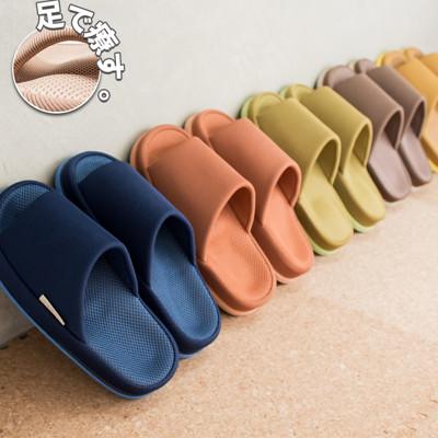✈✈✈日本Refre穴道按摩拖鞋 室內拖鞋 情侶拖鞋 防滑 健康 (2.5折)