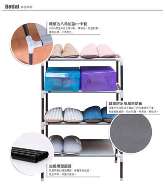 鞋架 鞋櫃 收納架 │DIY組合鞋架 鞋櫃 簡約四層鞋架 (5.4折)
