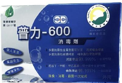 【HOMED】普力-600 盒裝快速錠 〔消毒、 除臭、 殺菌〕 (7.5折)