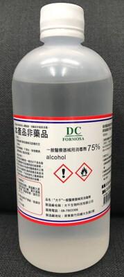 【HOMED】大千75% alcohol 酒精 一般醫療器械用消毒劑 500ml (7.3折)