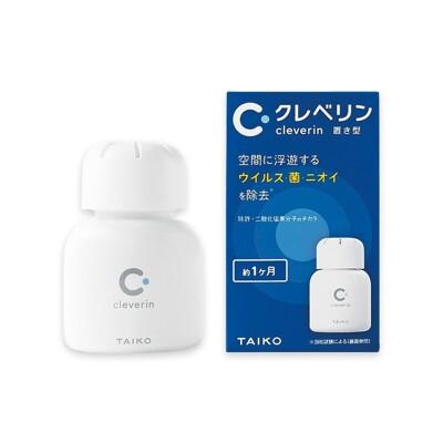 現貨  台灣公司貨 加護靈 日本大幸 cleverin 空間抑菌 空氣淨化 經典瓶  60G (9.7折)