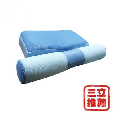 家e枕【YAMAKAWA】全方位護頸枕頭 (2.2折)