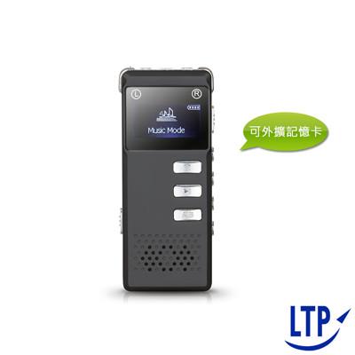 【LTP】可擴充專業數位MP3聲控錄音筆(8G) (5.8折)