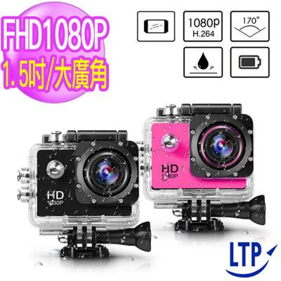 【LTP】HDR 1080P極限運動防水行車紀錄器 (7.2折)