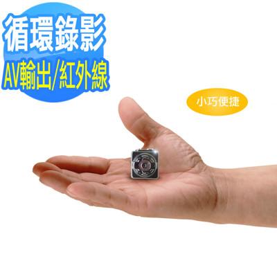 【LTP】小方塊紅外線迷你微型攝影機 (4.4折)