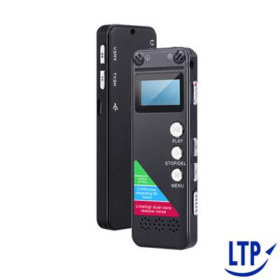 【LTP】專業錄音筆內建 8G高音質持續50小時支援(定時錄音+密碼保護) (5折)