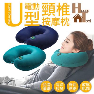 電動頸椎U型舒適按摩枕 (2.9折)