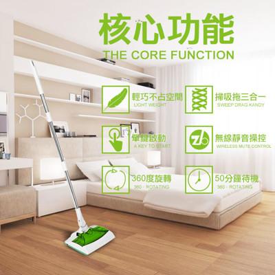【HouseTool】無線智慧型多功能電動掃拖一體機,可沾水無線手推掃地機 (5折)