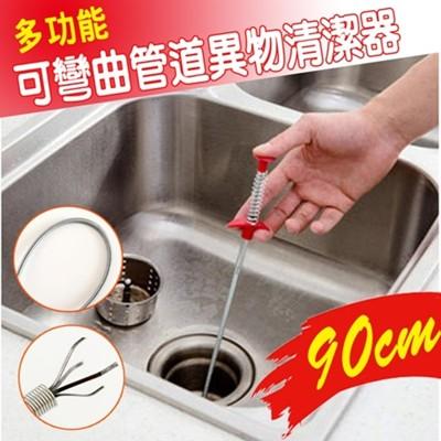 便利型水管通條按壓式抓勾疏通器 (2.4折)