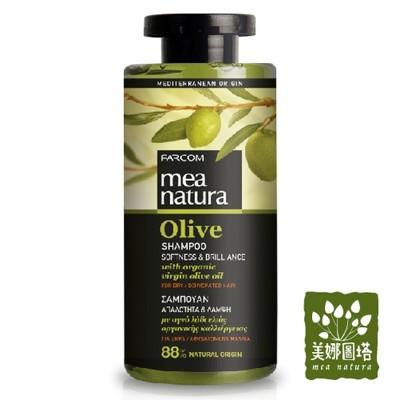 mea natura美娜圖塔有機橄欖養護洗髮露300ml(一般髮質) (4.5折)