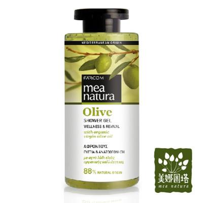 mea natura美娜圖塔有機橄欖沐浴露300ml (4.5折)