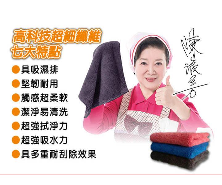 加厚款超吸水媽布萬用清潔布 吸水萬用抹布 30x30三色任選