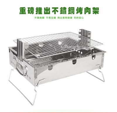 【超值下殺】可調式不鏽鋼烤肉架 (2.8折)