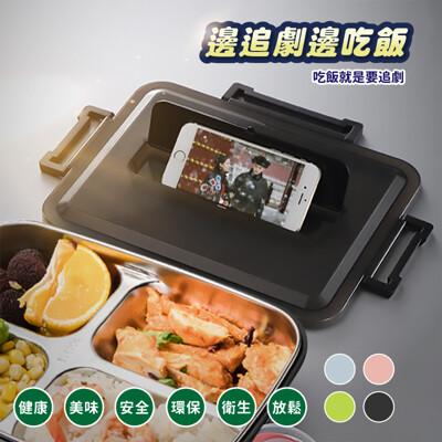 【搶便宜】分隔式304不銹鋼密封保溫餐盒 (4.2折)