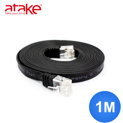 ATake Cat.6 網路線-扁線(1米) AC6-FL01 (7.5折)