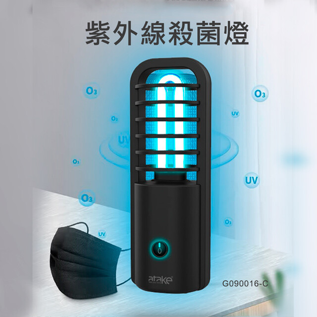 atake紫外線殺菌燈 g090016-c