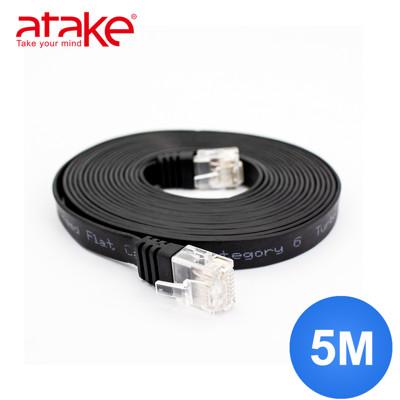 ATake Cat.6 網路線-扁線 (5米) AC6-FL05 (7.7折)