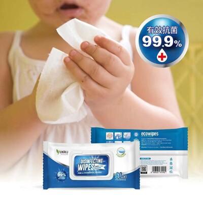 現貨~~立即可出貨 ~優你可uniku酒精擦抗菌濕紙巾 60抽/包- 外銷美國的品牌 (4.6折)