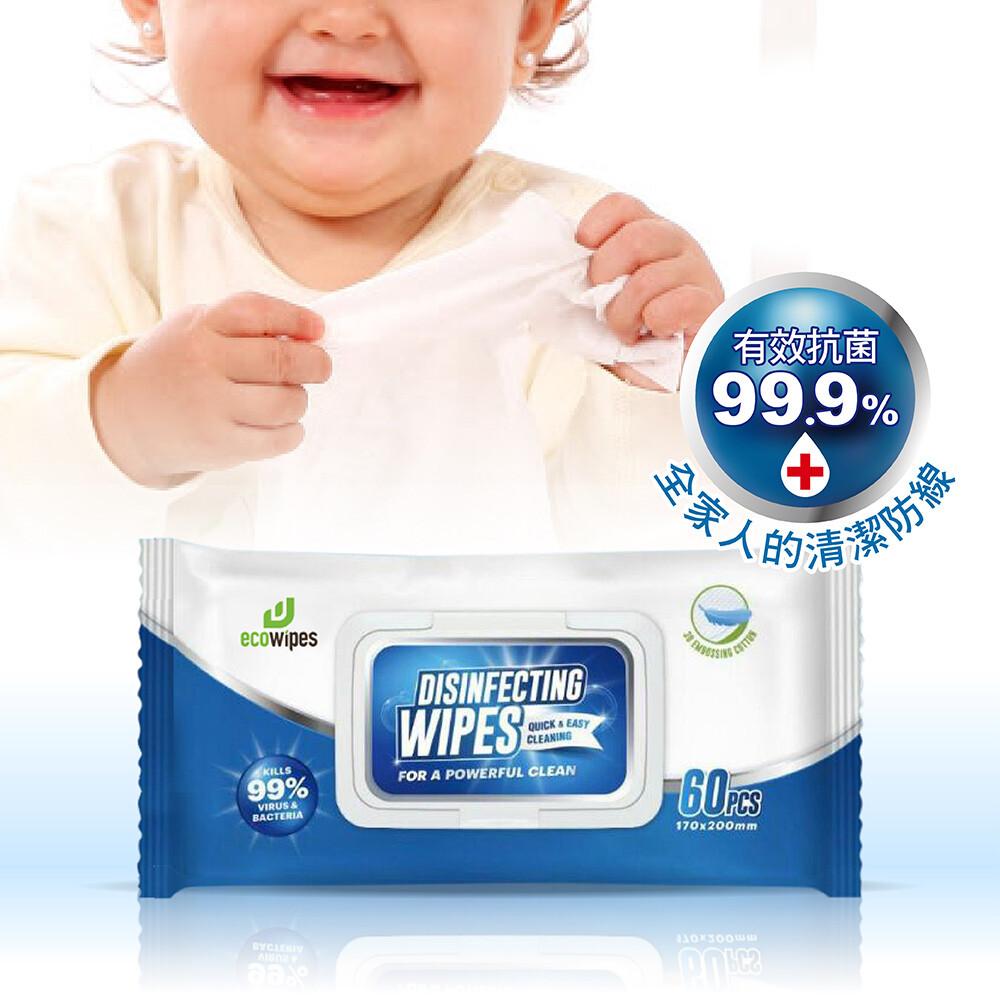 立即可出貨 ~優你可uniku酒精擦抗菌濕紙巾 60抽/包- 外銷美國的品牌