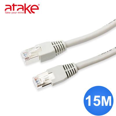 【福利品】ATake Cat 6A 網路線 (15米) **裸線**AAC6A-PH15 (8.1折)