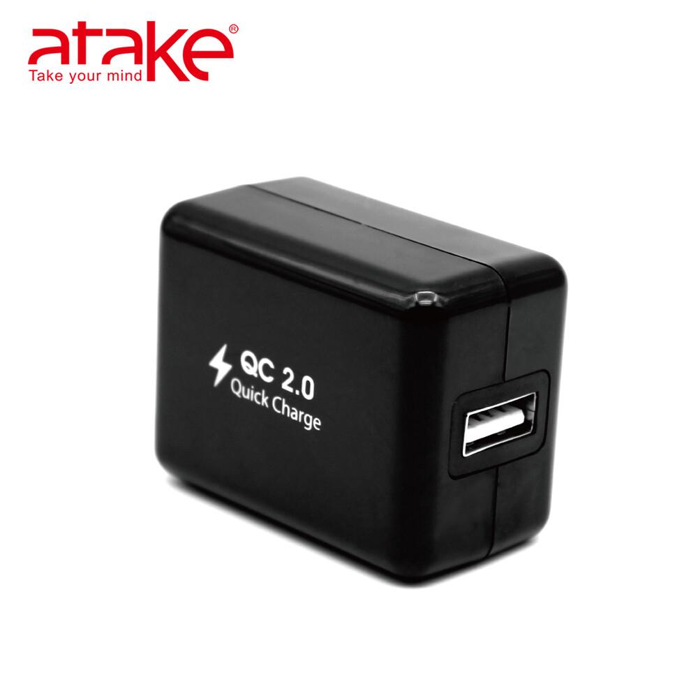 atake qc2.0 閃電快充充電器贈micro5pin充電線黑色  sac-qc01kit-bk