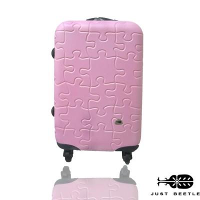 【Just Beetle】拼圖系列ABS輕硬殼旅行箱/行李箱 20吋 (5折)