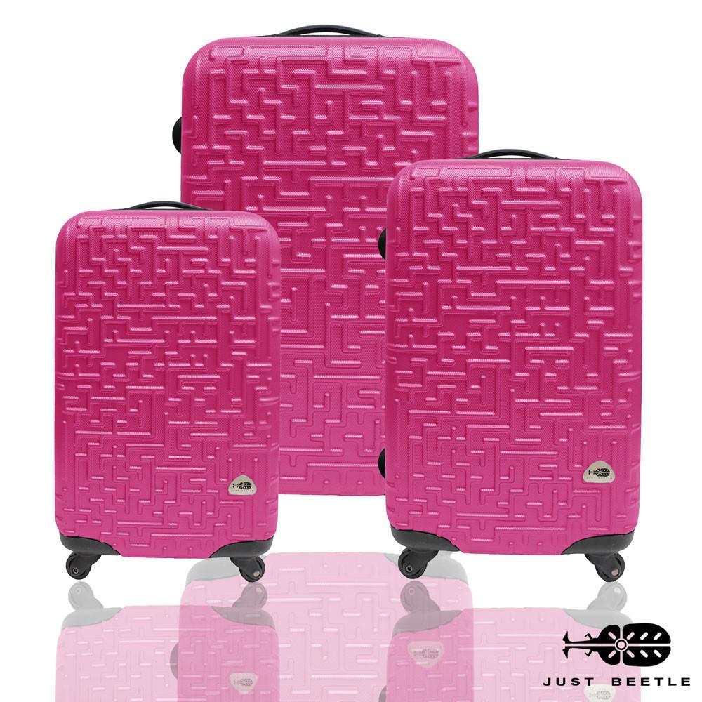 just beetle 迷宮系列 28吋+24吋+20吋 超值三件組 行李箱 旅行箱