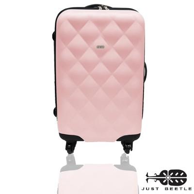 Just Beetle 菱格紋系列28吋 行李箱 旅行箱 (5折)