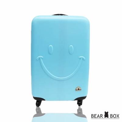 Bear box微笑系列  20吋 行李箱 旅行箱 (6折)