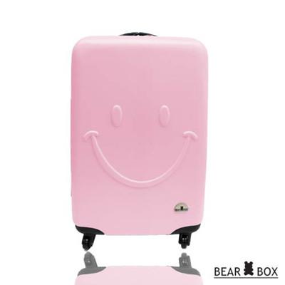 Bear box微笑系列 20吋 行李箱 旅行箱 (5折)