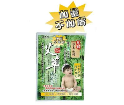 冠群 艾草包 艾草淨身泡澡包 (5.4折)